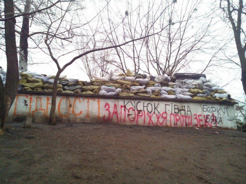 В соцсетях комментируют появление Кусюка на митинге в Москве
