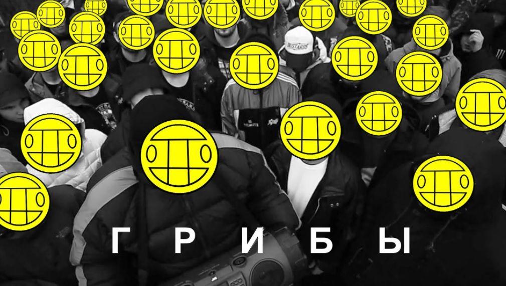 Украинские радикалы опубликовали черный список русских  артистов