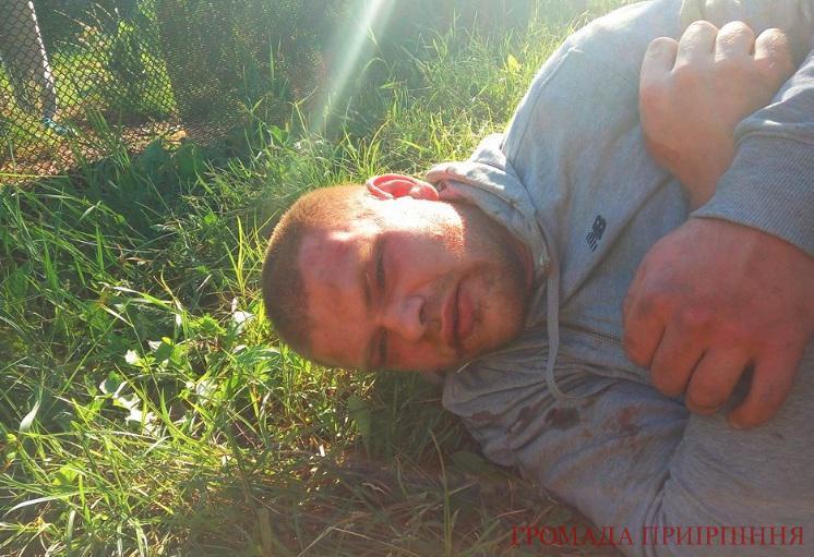 Злоумышленник задержан / kotsubynske.com.ua