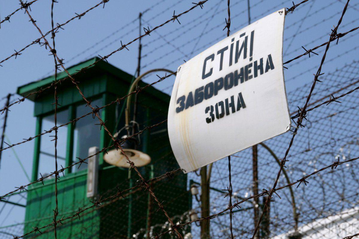 Ув'язнені утримуютьсяв Суходільськійвиправнійколонії / фото УНІАН
