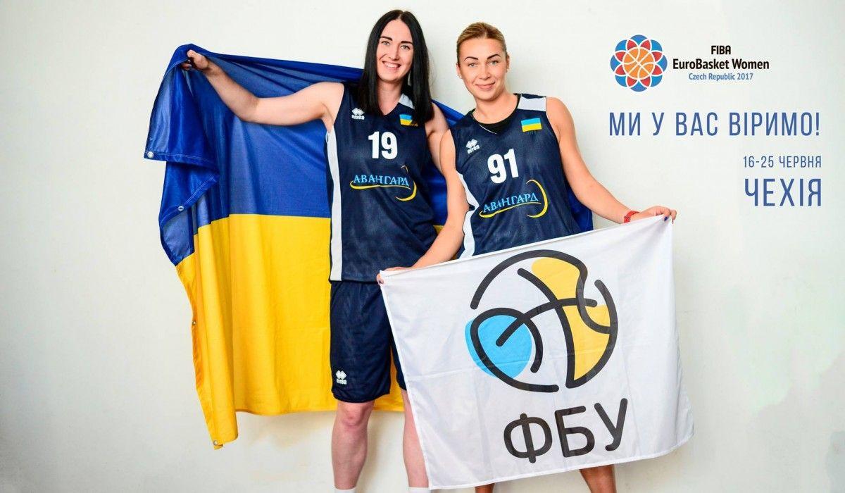 В пятницу сборная Украины стартует на Евробаскете-2017 / facebook.com/UkrBasket