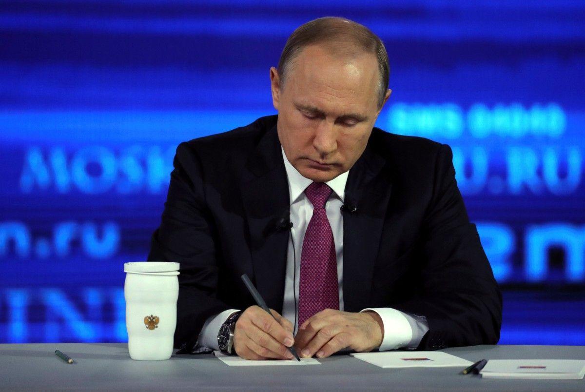 Путин сегодня | Putin-today.ru