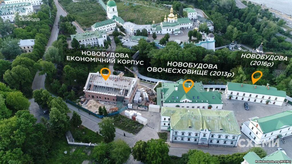 Нові об'єкти зводять без узгодження з ЮНЕСКО / Фото radiosvoboda.org