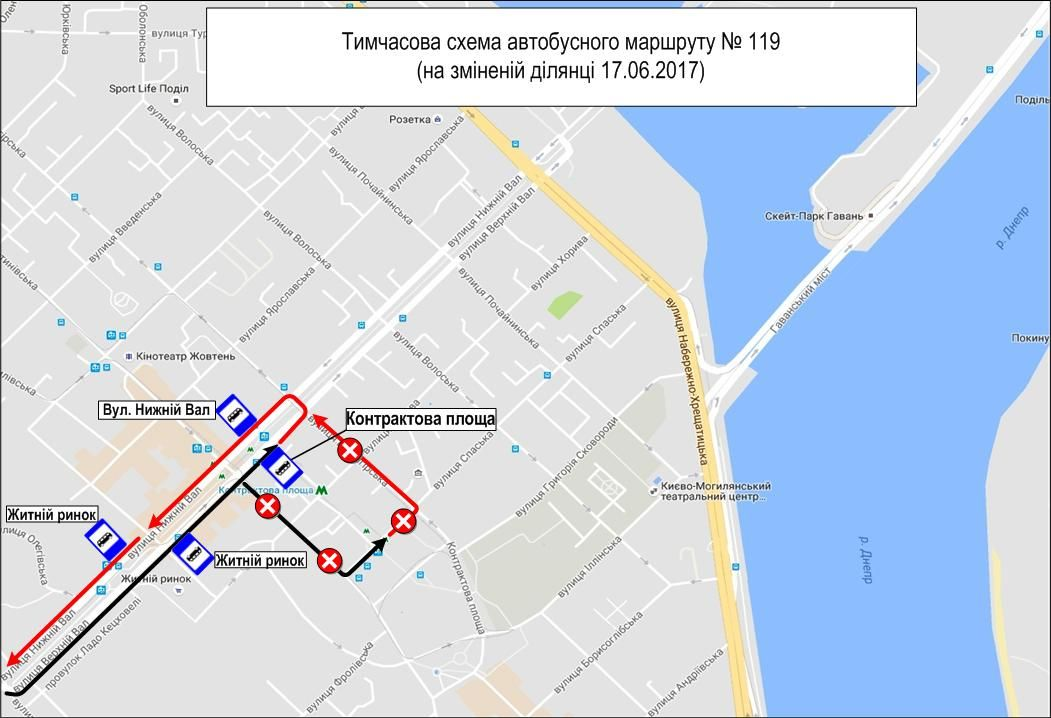 КГГА: Завтра вКиеве пройдет «парад трамваев»