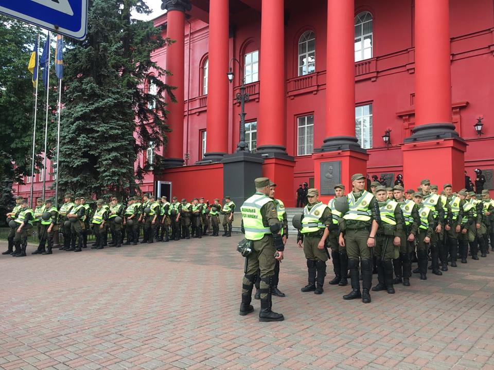 Марш рівності в Києві / Facebook Оксана Блищик