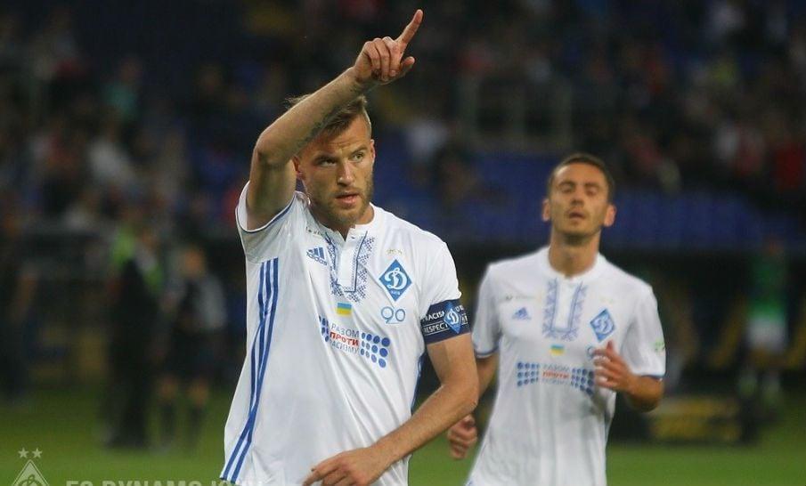 Капитан Динамо Ярмоленко вшаге отперехода вБаварию