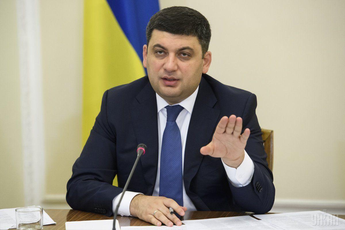 Гройсман: в Украине будет новая система прозрачной конкурентной приватизации / фото УНИАН