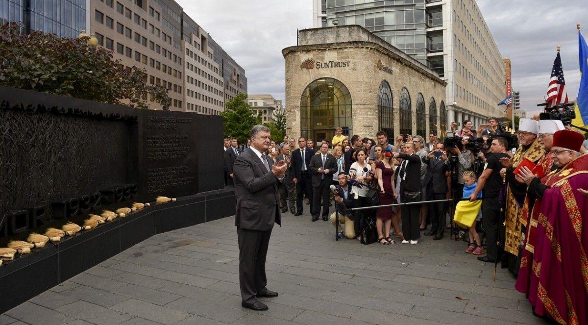 Порошенко подякував українській громаді США за значні зусилля і єдність / фото president.gov.ua