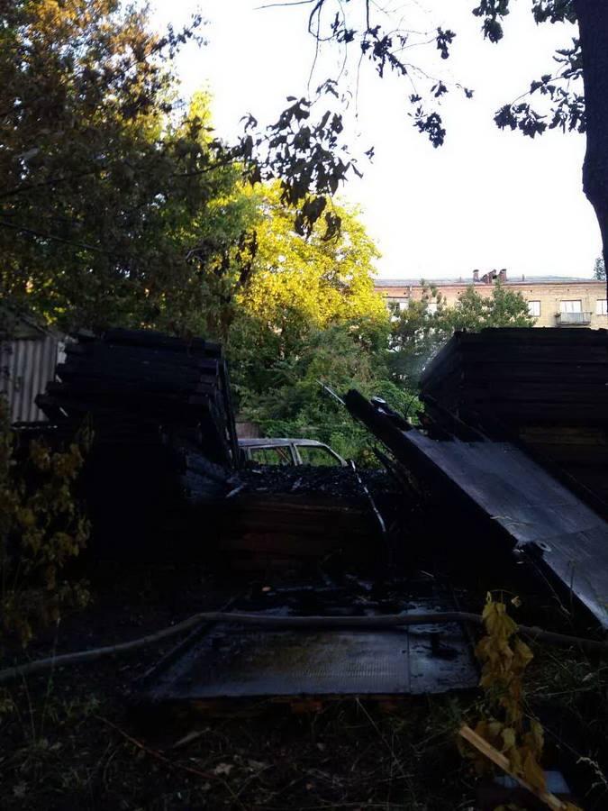 Пожежа в Києві / ГУ ДСНС