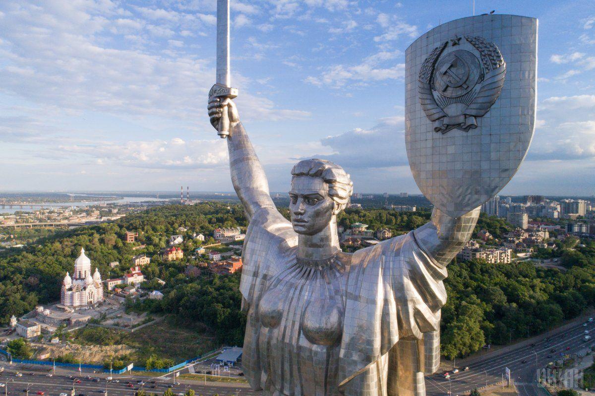 У Києві завтра ввечері мінлива хмарність / фото УНІАН