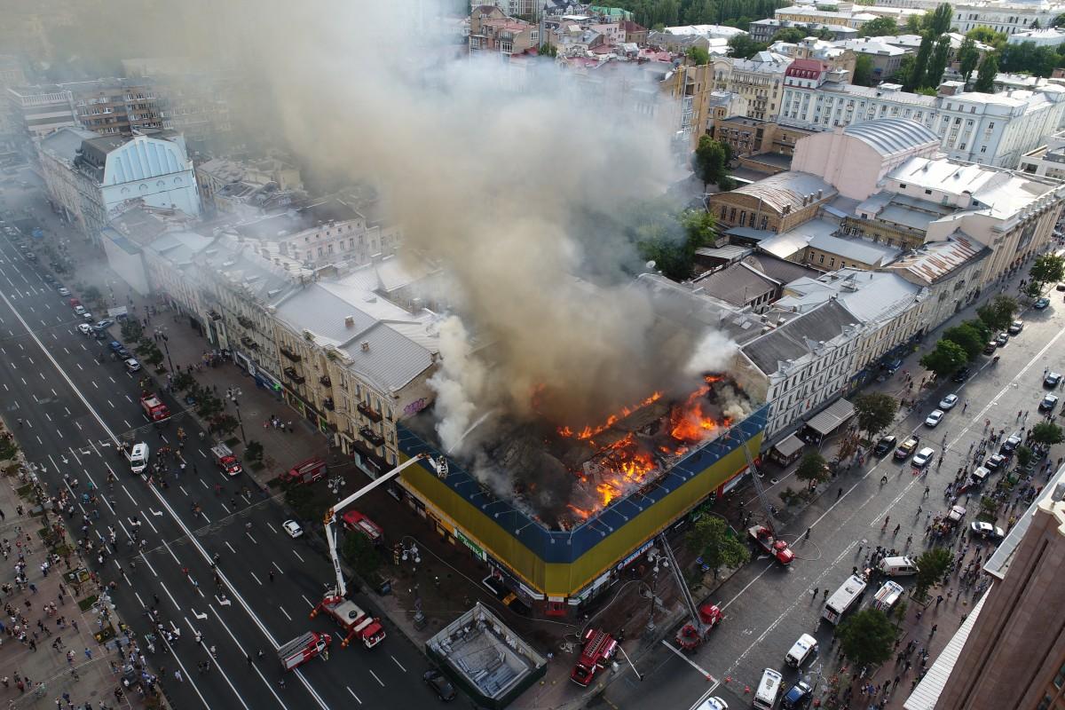 У центрі Києва спалахнула пожежа / фото УНІАН