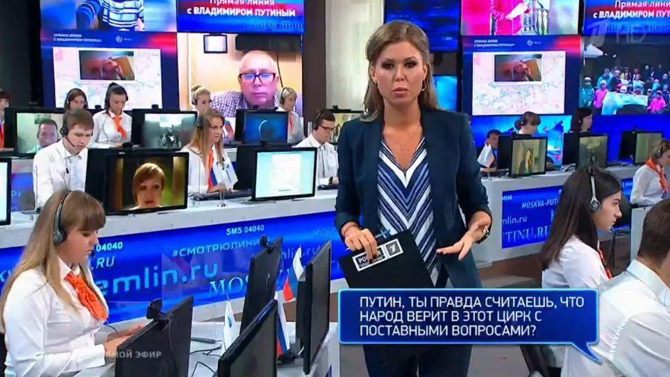 «Би-би-си» узнало, что неудобные вопросы на«прямой линии» В. Путина согласовали сКремлем