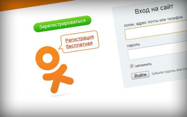 Odnoklassniki is a Russian clone of Facebook / Screenshot