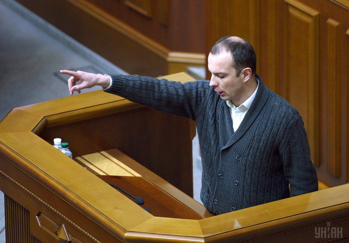 7 декабря Верховная Рада уволила Егора Соболева / фото УНИАН