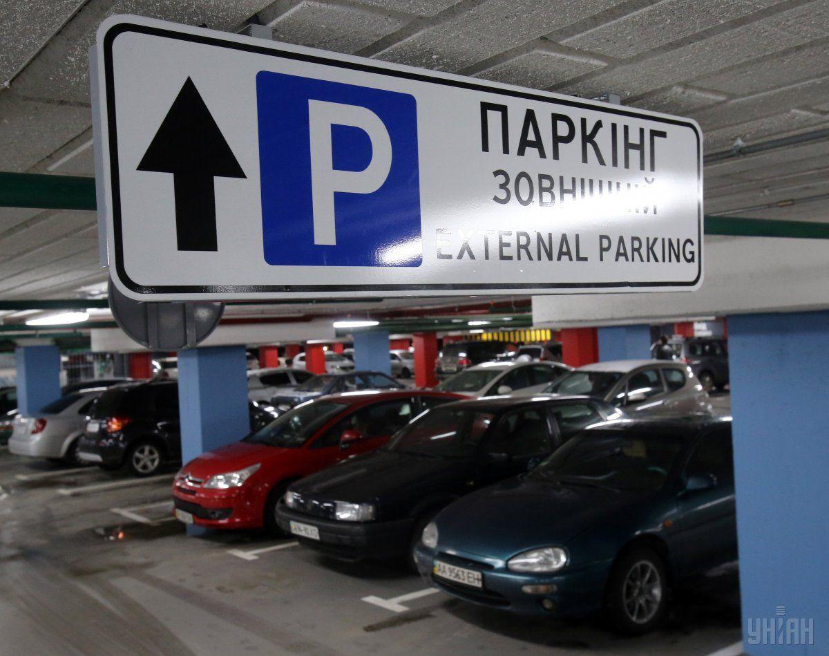 С сегодняшнего дня в Киеве действует безналичная система оплаты парковки через паркомат / фото УНИАН