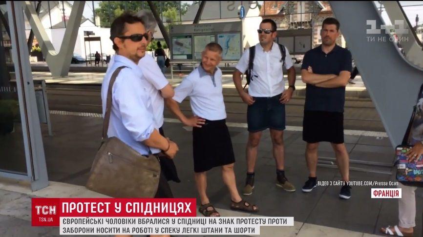 У Європі чоловіки-водії оригінально відповіли на заборону носити шорти на роботу