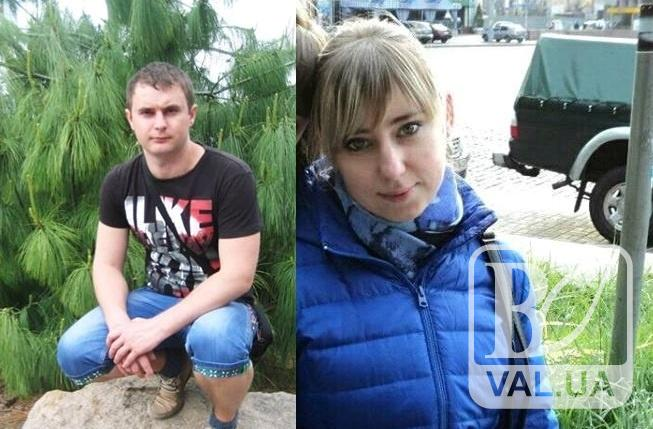 Пропавшую вКиеве молодую семью отыскали безжалостно убитой вдругой области