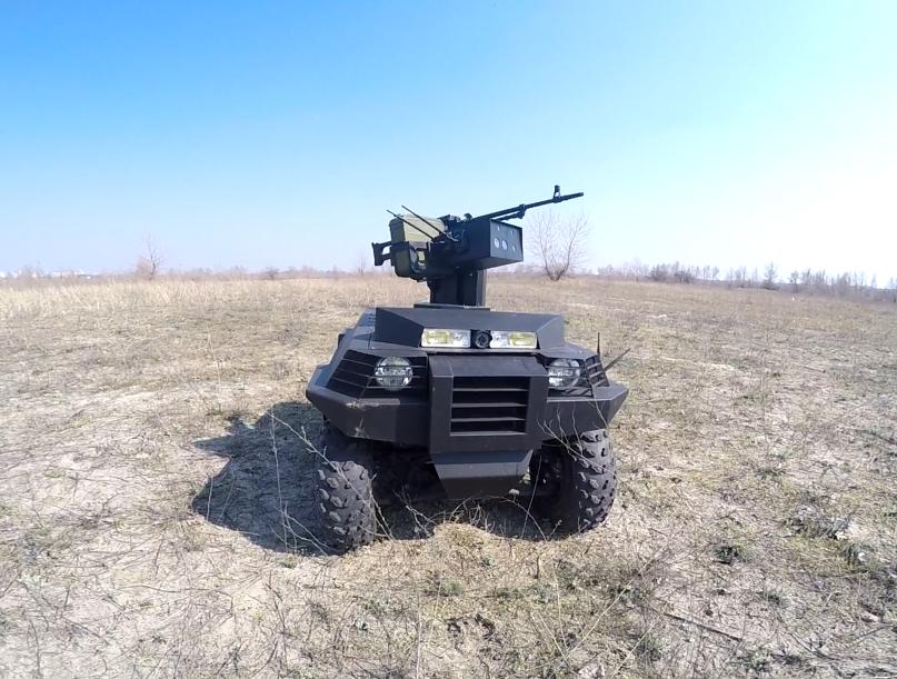 Боевая роботизированная платформа