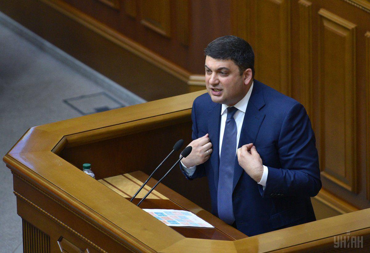 Гройсман: українські держкомпанії не закуповують вугілля у Росії