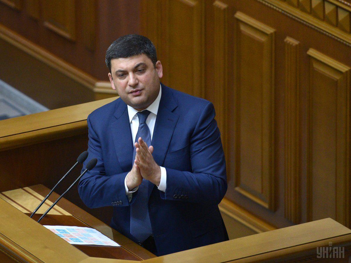 Гройсман: организаторы блокады Донбасса «координировали действия сРФ»