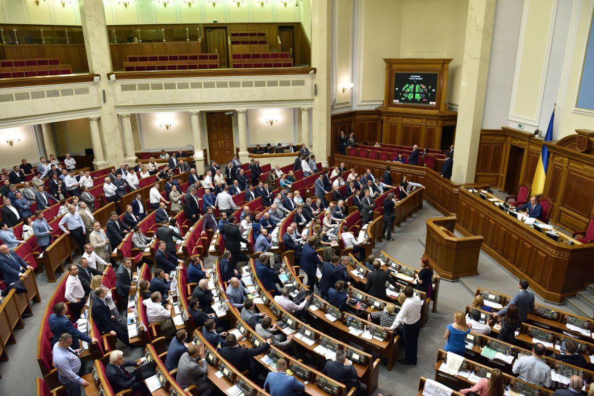 Рада отказалась создавать единую базу потребителей газа / фото УНИАН