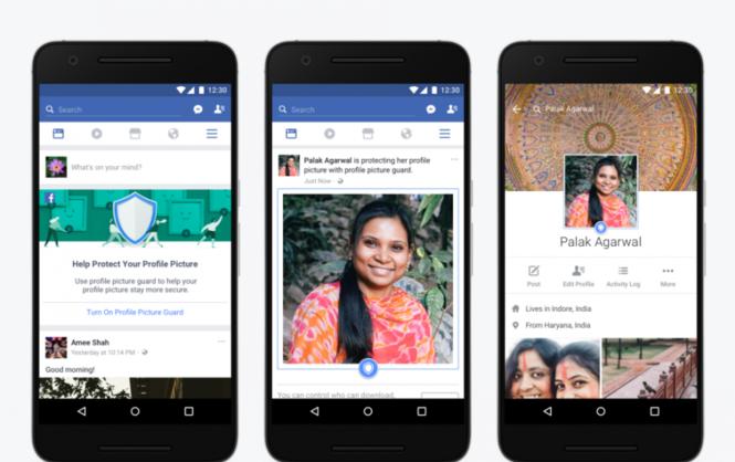 Facebook тестує заборона на скачування фотографій