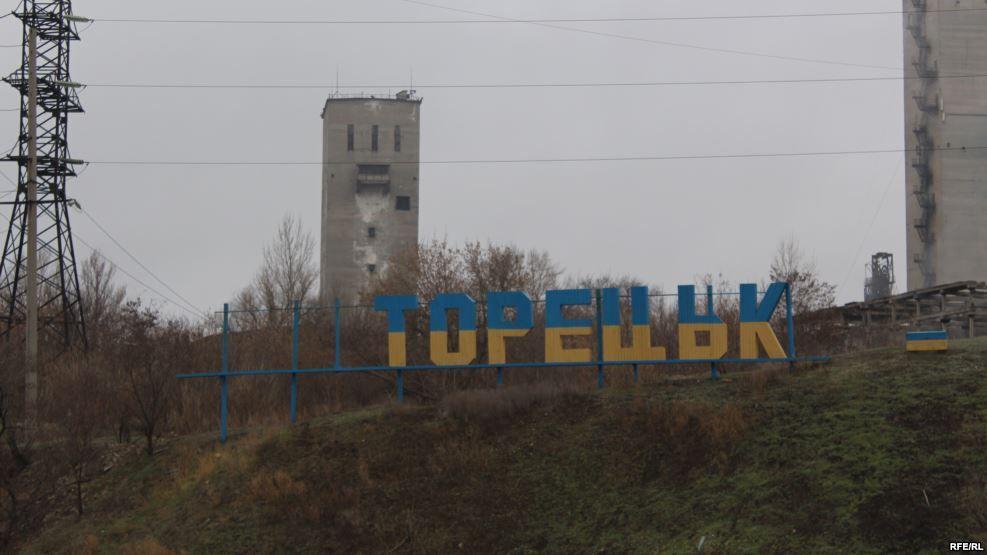 Сейчас в Торецке осуществляется заполнение резервуаров / фото Радио Свобода