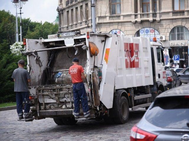 Фото: vrciro.org.ua