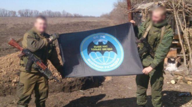 Агеева задержали украинские военные / bbc.com