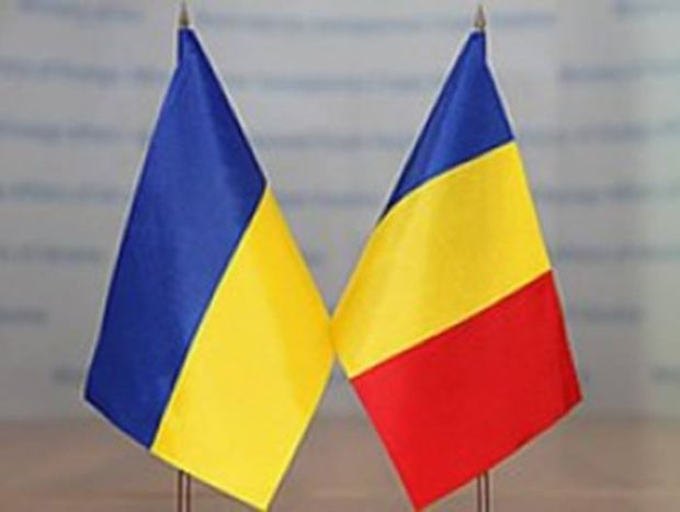 Видео об аннексии Буковины Румынией появилось в конце мая / фото facebook.com/Ukr.Embassy.Romania