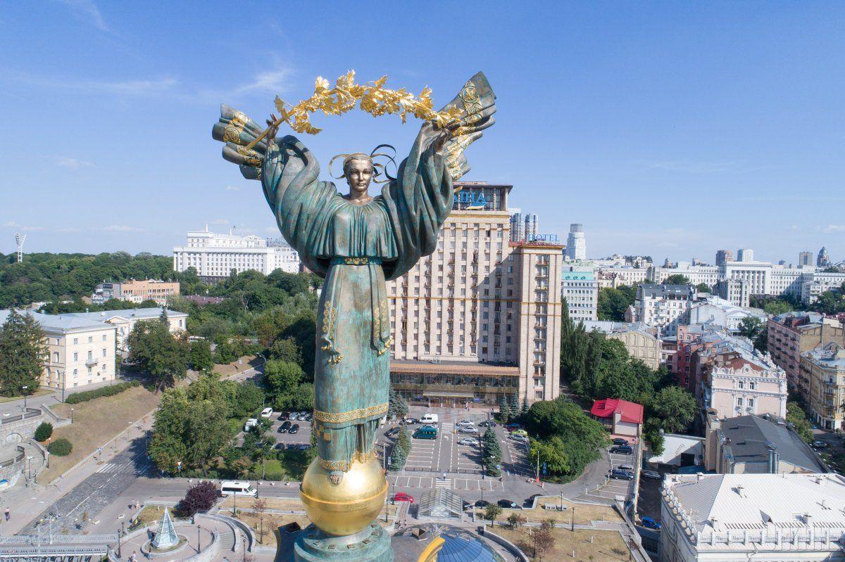 Всемирный банк улучшил прогноз роста ВВП Украины / фото УНИАН