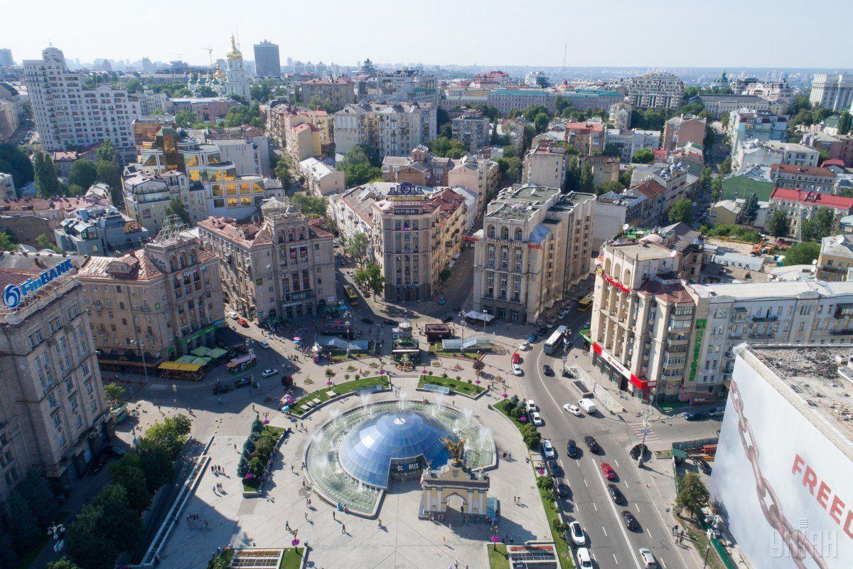 Киев входит в десятку наименее комфортных для жизни городов / фото УНИАН
