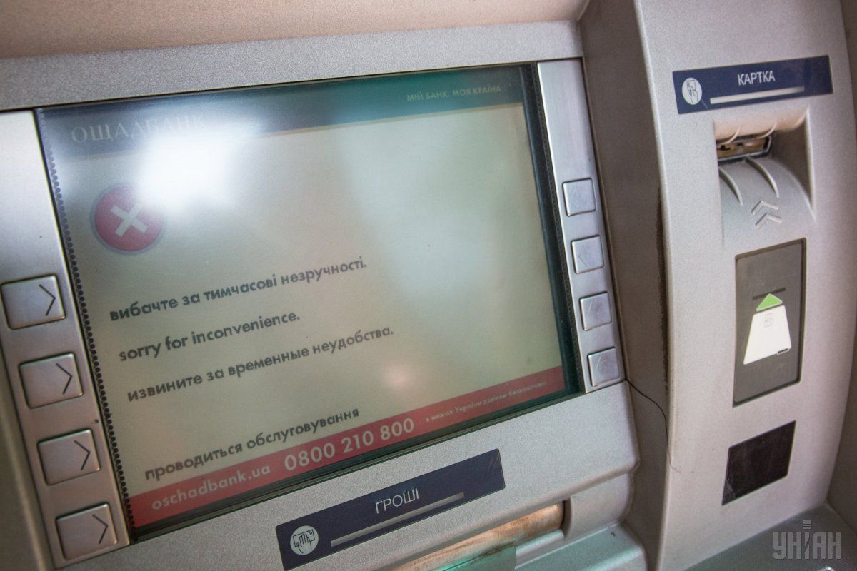Нацбанк отмечает снижение объемов незаконных операций с платежными картами / фото УНИАН
