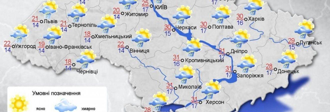 До України сунуть літні грози, град та шквали (карта)