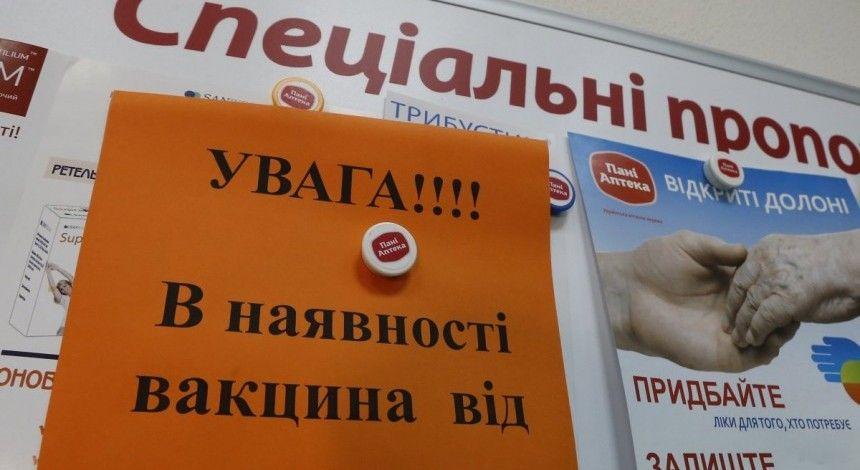 """В Чернигове от """"свиного гриппа"""" умер мужчина"""