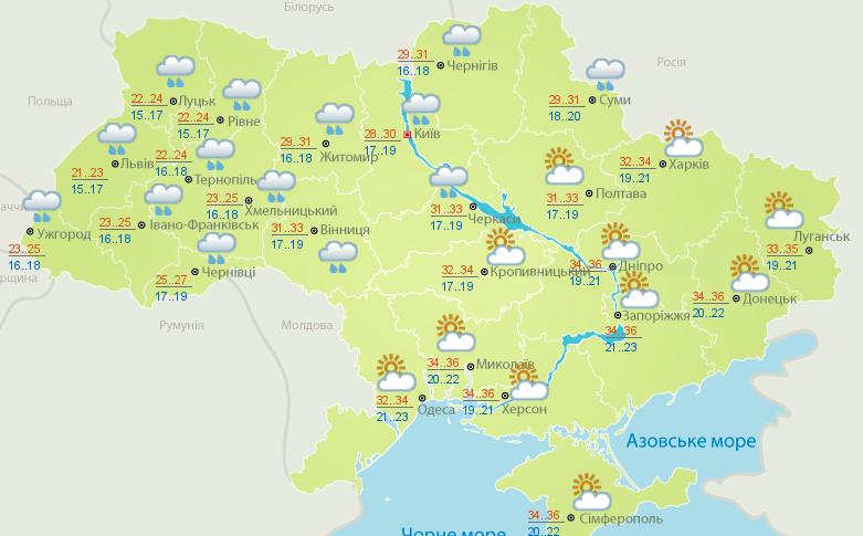 Погода 1 липня / карта Укргідрометцентр