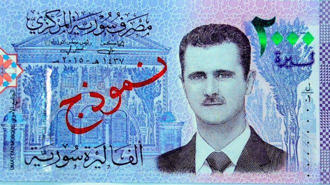 ВСирии выпущены банкноты спортретом Башара Асада