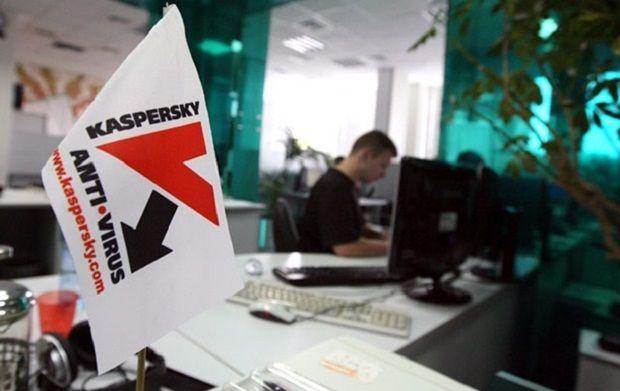 Директор Kaspersky Lab также заявил о готовности дать показания в Конгрессе США / rosgsm.ru