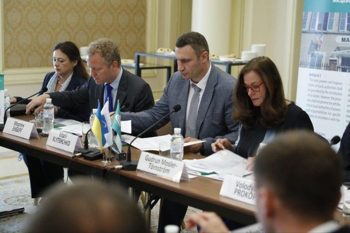 http://kievcity.gov.ua