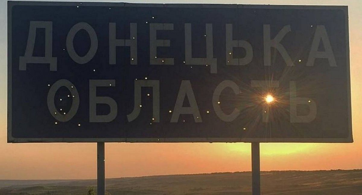 На Донбассе было замечено несколько колонн техники / @vysotskiy.ap