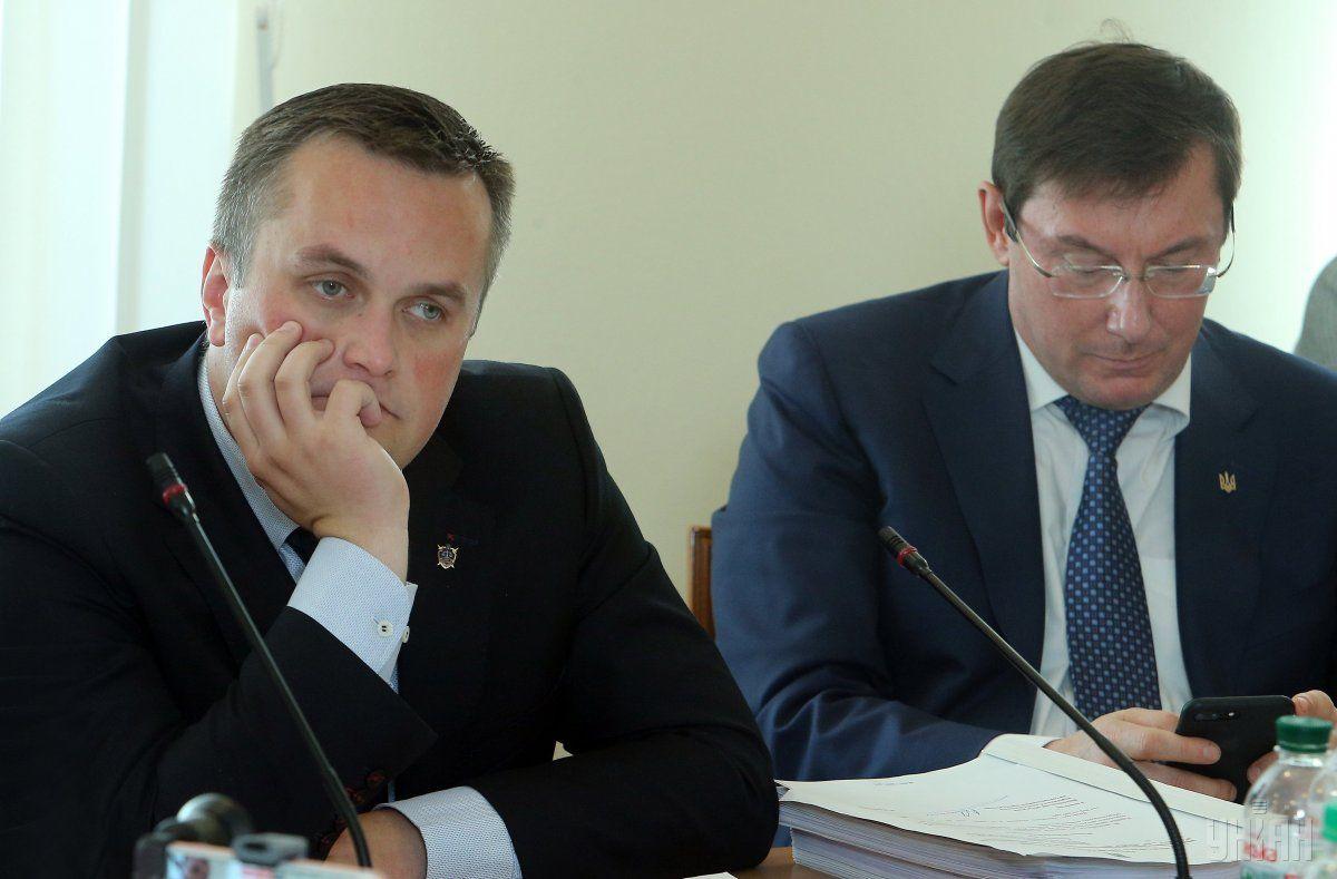 ГПУ иНАБУ ведут следствие вотношении Холодницкого— Луценко