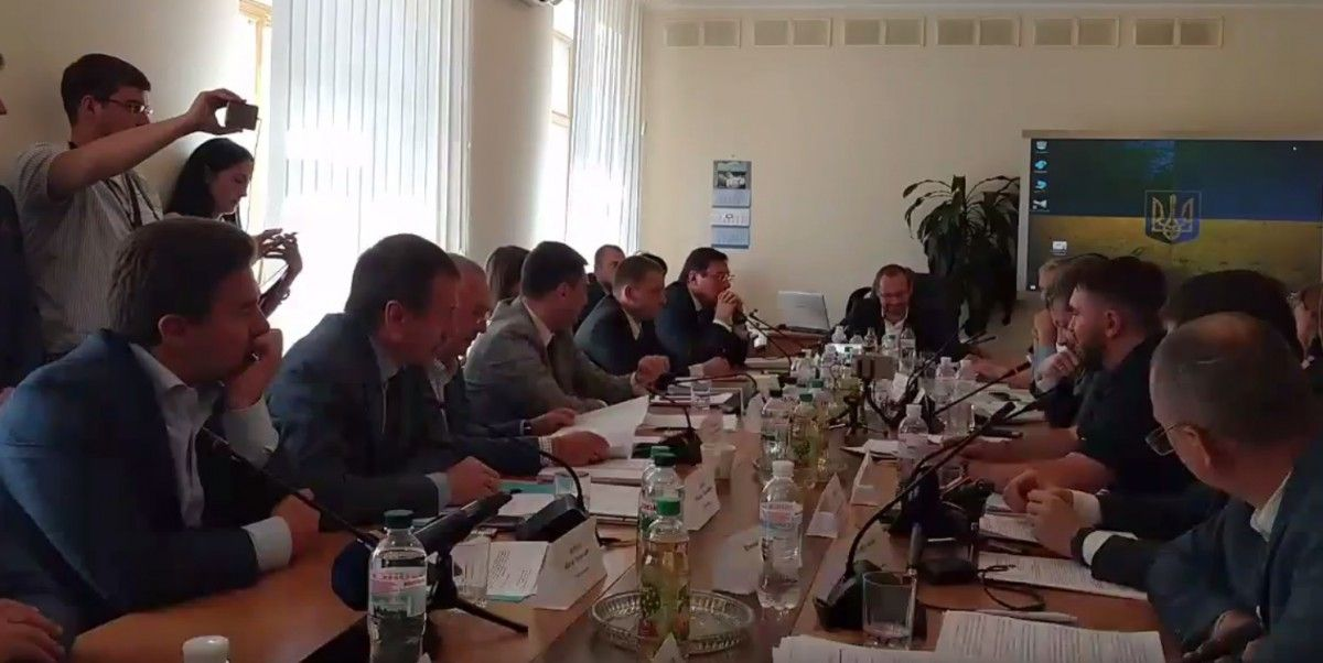 Заседание регламентного комитета / Скриншот