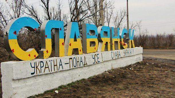 Боротьба за місто Слов'янськ Донецької області тривала 2,5 місяці / скріншот УНІАН