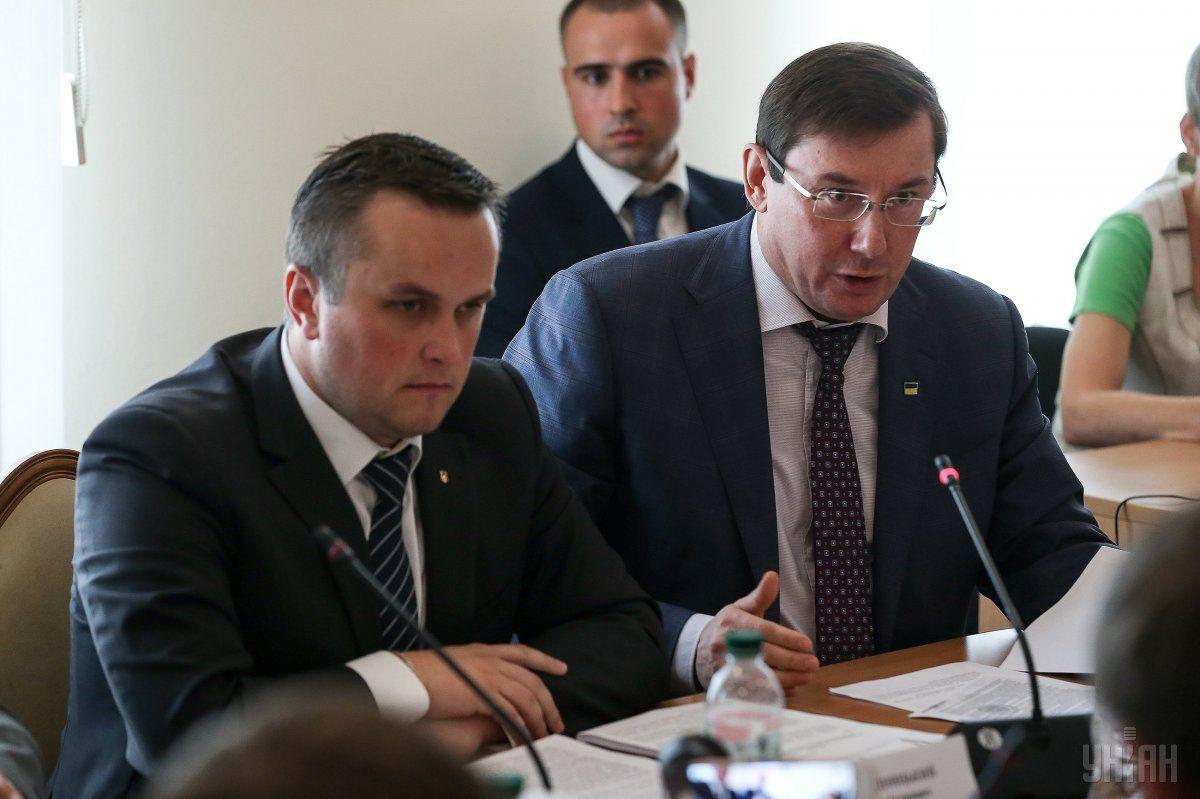 Луценко заявив, що санкціонував прослуховування Холодницького / фото УНІАН