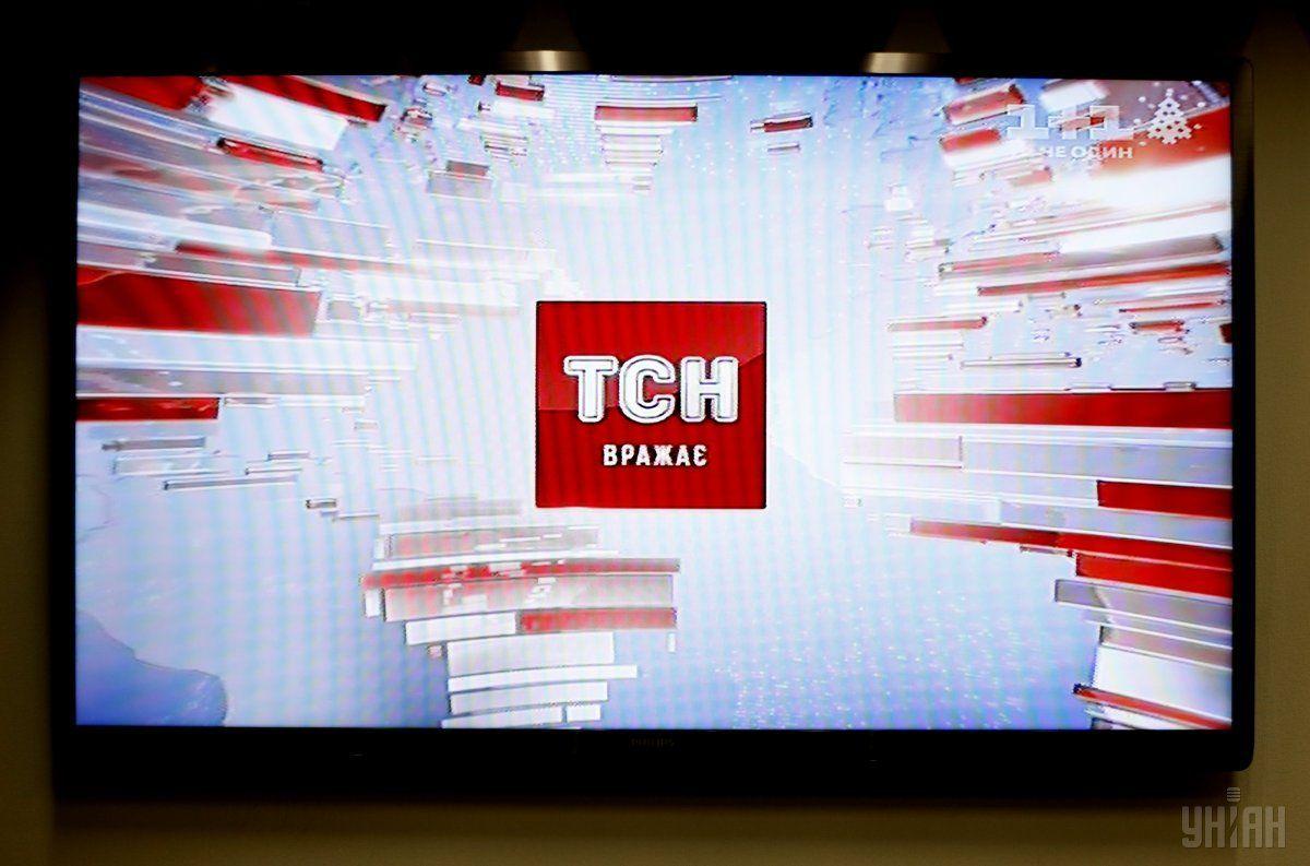 28 января спутниковые телевизионные сигналы каналов 1+1, 2+2, ТЕТ, ПЛЮСПЛЮС и Бигуди былизакодированы/ фото УНИАН