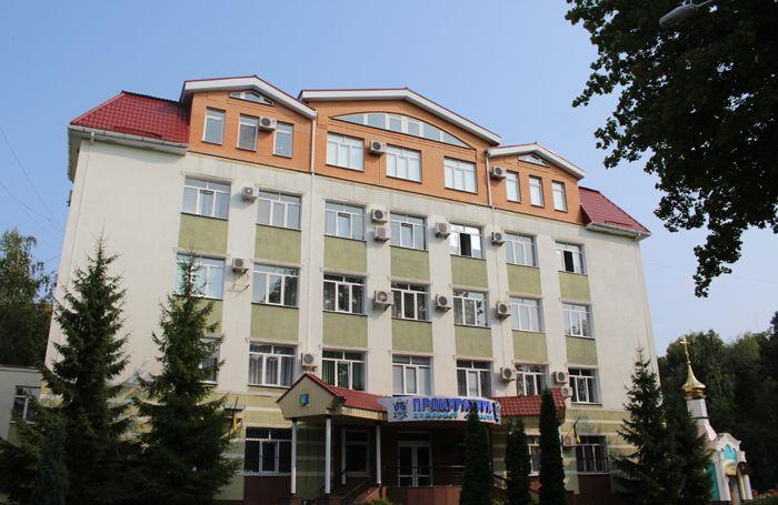 В прокуратуре Сумской области сообщили о раскрытии тройного убийства / sumy.gp.gov.ua