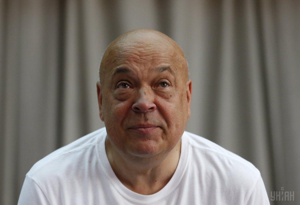 Геннадий Москаль непроходит вРаду / фото УНИАН