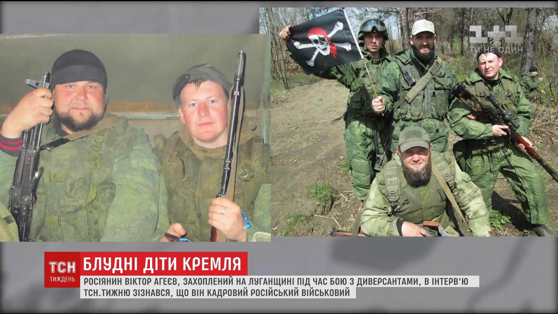 Пленный житель россии Агеев подтвердил, что онвоенный-контрактник