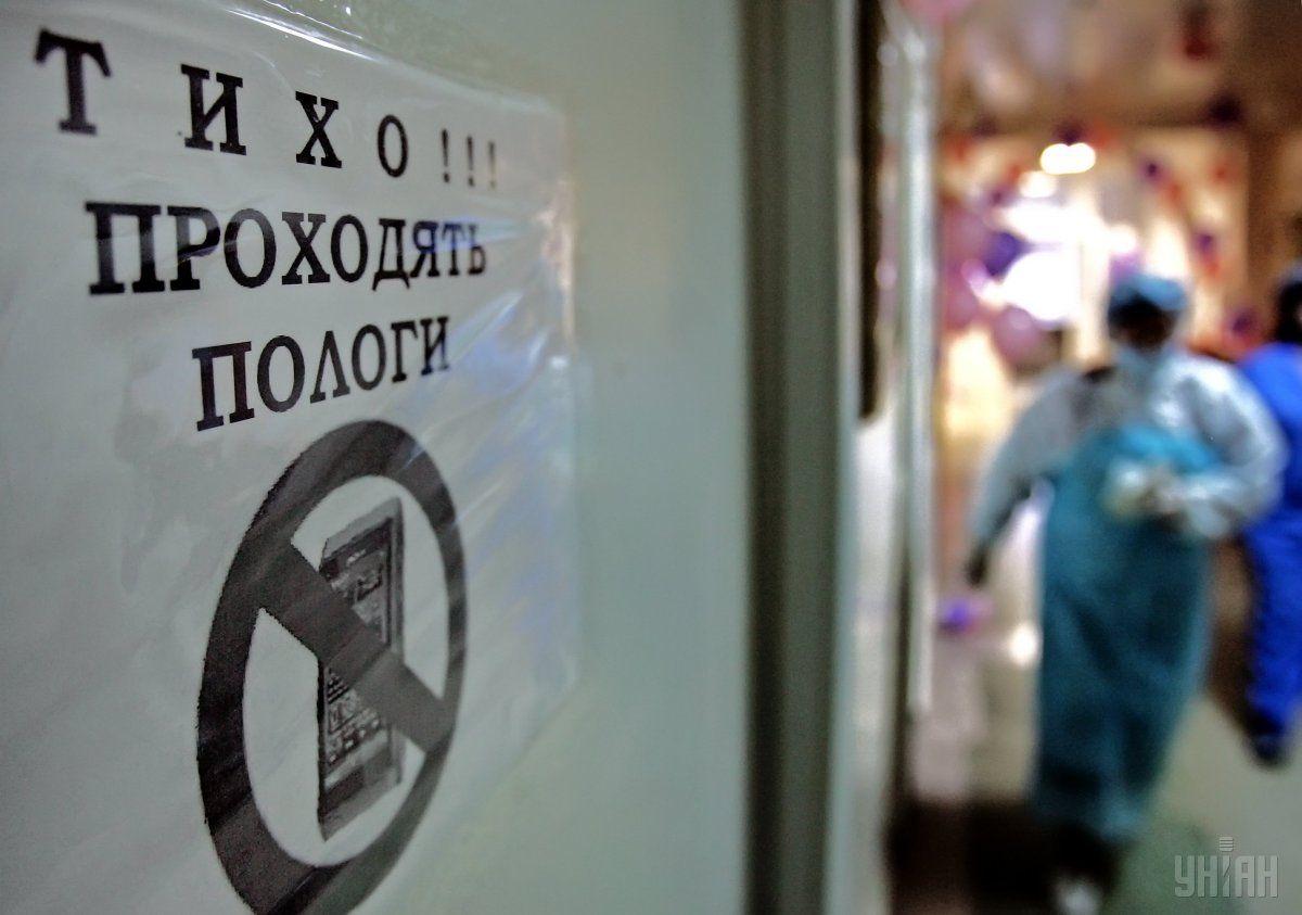 Киевский роддом попал в скандал / фото УНИАН