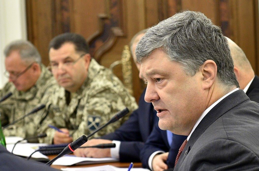 Речь идет об усилении контроля за въездом и выездом и пребыванием иностранцев / president.gov.ua